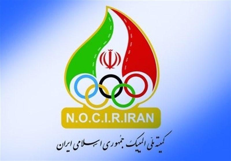 تغییرات عمده اساسنامه پیشنهادی کمیته ملی المپیک، از انتصابی شدن دبیرکل و خزانه دار تا افتخاری بودن ریاست