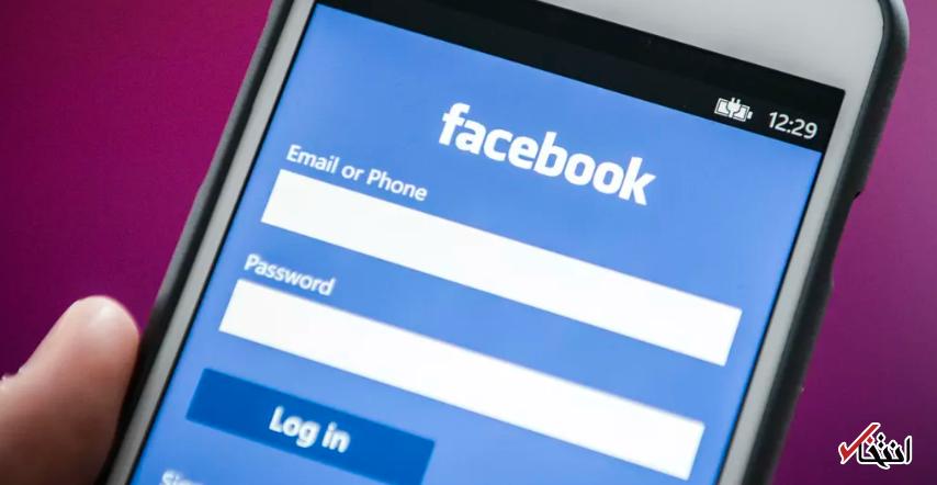 رسوایی های فیسبوک تمامی ندارد ، ادعای نقض گسترده حریم خصوصی کاربران ، شرکای زاکربرگ تکذیب کردند