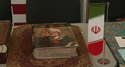 حضور فعال ایران در سی و دومین نمایشگاه بین المللی کتاب مسکو