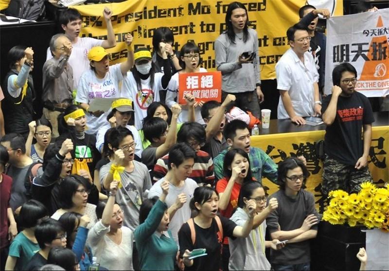 حمله پلیس تایوان به معترضان