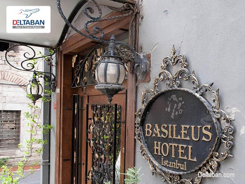 هتل باسیلوس در منطقه تاریخی استانبول