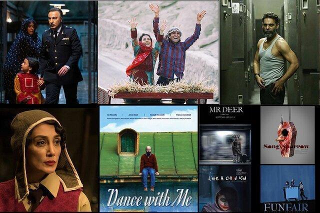 9 فیلم ایرانی مسافر جشنواره تالین شدند