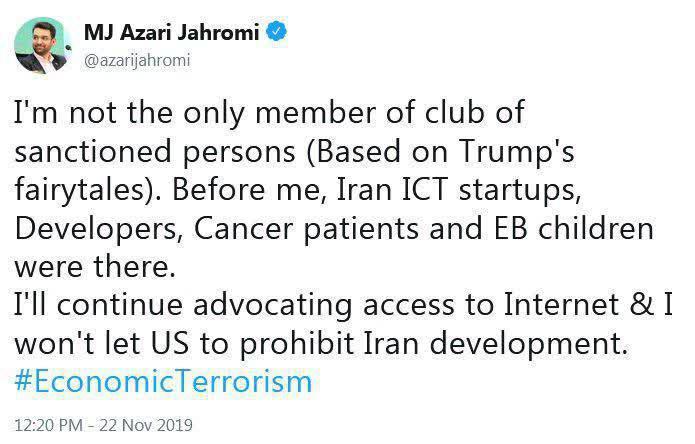 جهرمی: به حمایت از دسترسی آزاد به اینترنت ادامه خواهم داد