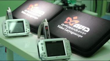 دستگاه پزشکی ویدیو لارینگوسکوپ به همت محققان اردبیلی فراوری شد