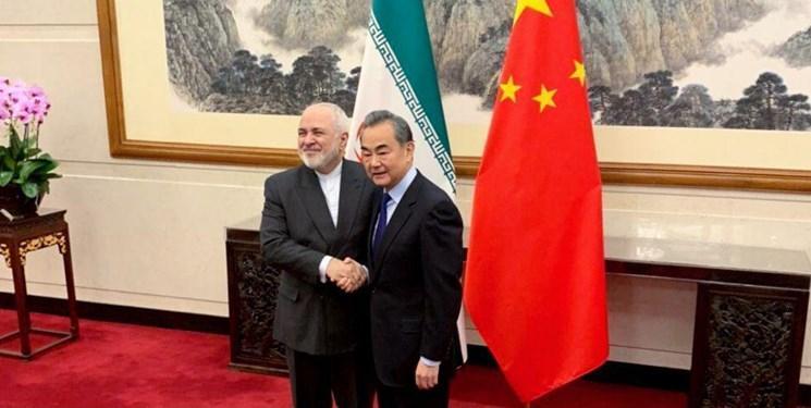ظریف و وانگ یی در پکن به تبادل نظر نشستند