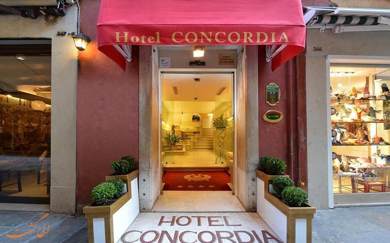 معرفی هتل کنکوردیا ونیز ، 4 ستاره