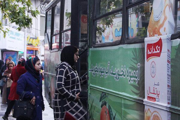 بیشترین استفاده شهروندان ورامینی از ناوگان حمل ونقل عمومی