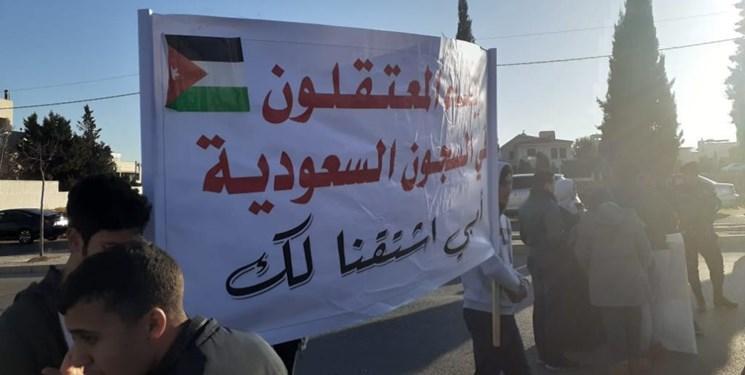 تجمع مجدد خانواده اردنی های بازداشت شده در عربستان