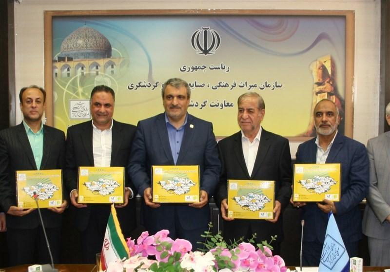 ایران در کسب درآمد 150 میلیارد دلاری گردشگری حلال خیلی عقب است