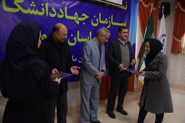گروه بیوتکنولوژی قارچ های صنعتی، گروه پژوهشی برتر جهاد دانشگاهی خراسان رضوی شد