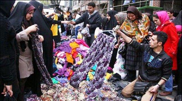 ساماندهی دستفروشان کرمانشاه در بازارچه های نوروزی