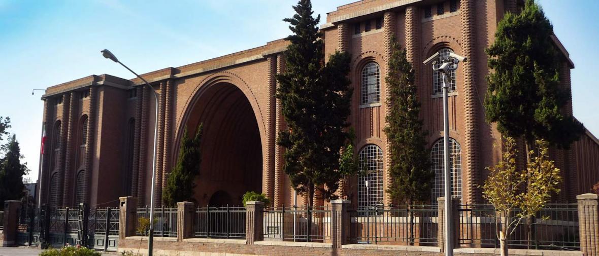 گشتی در سایت اینترنتی موزه ملی ایران؛ پرونده یک سایت