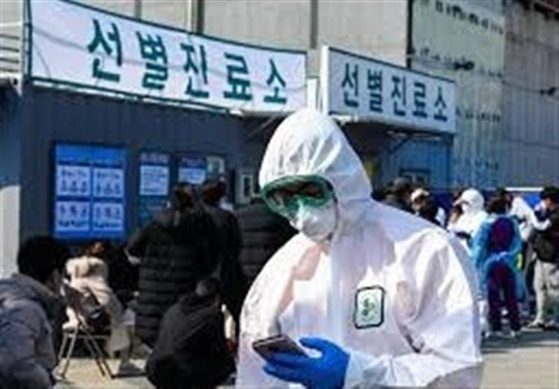 تعداد مبتلایان به کرونا در کره جنوبی به بیش از 4200 نفر رسید