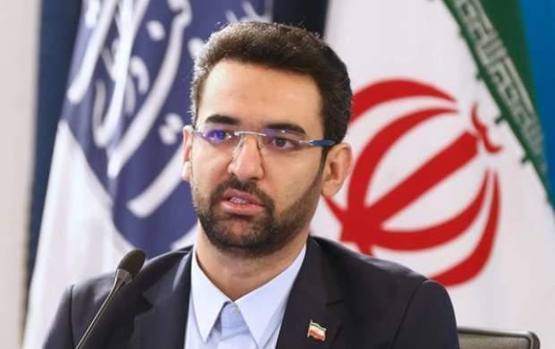 وزیر ارتباطات: بسته رایگان اینترنت برای معلمان فعال می گردد