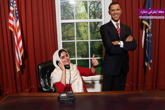 عکس الناز شاکردوست در کنار باراک اوباما