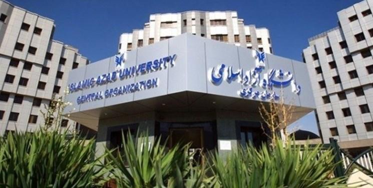 واحدهای دانشگاهی خود را به دانش آموزش مجازی مسلط کنند