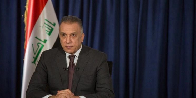 روزنامه عراقی: الکاظمی با درخواست فراکسیون های شیعه موافقت کرد