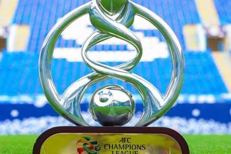 شرط AFC برای گزینه های میزیانی لیگ قهرمانان آسیا