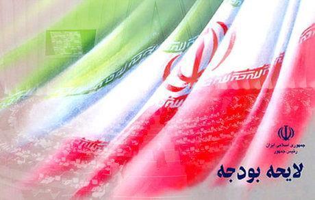 دولت ایران برای تامین اقتصادی کسری بودجه هفته ای باید چند هزارمیلیارد تومان اوراق دولتی بفروشد؟