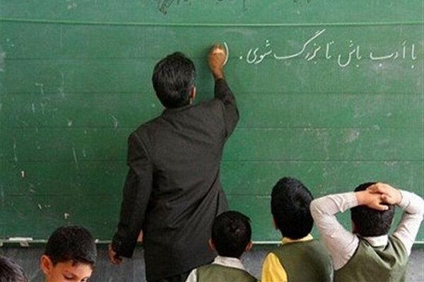 مشکل آموزش وپرورش برای پرداخت پاداش انتها خدمت فرهنگیان