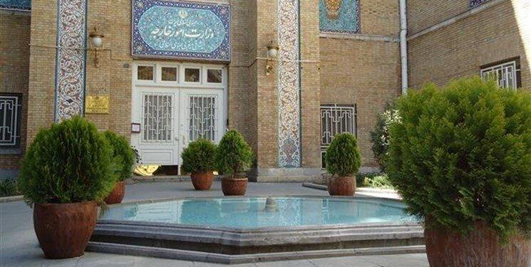 بیانیه ایران در مورد شروع مذاکرات بین الافغانی در دوحه