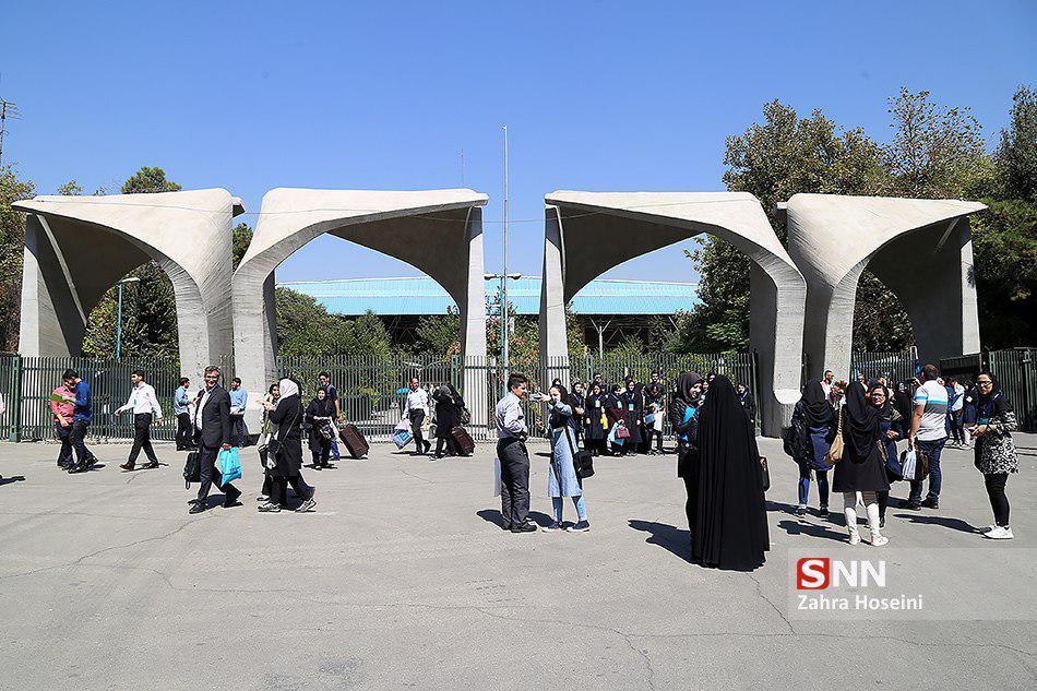 مؤسسه پژوهشی علوم و فناوری های کوانتومی دانشگاه تهران راه اندازی شد