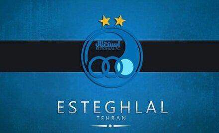 جلسه مسئولان باشگاه استقلال با دو اخراجی تیم، دانشگر و باقری ابراز پشیمانی کردند