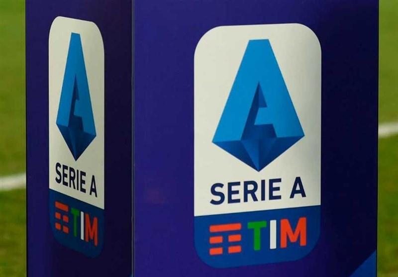 سازمان لیگ ایتالیا: بازی یوونتوس - ناپولی به تعویق نمی افتد، خودداری ناپولی از سفر به تورین