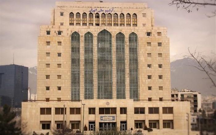 فعالیت اداره مبادله و اهدای کتابخانه ملی ایران به تصویر کشیده شد