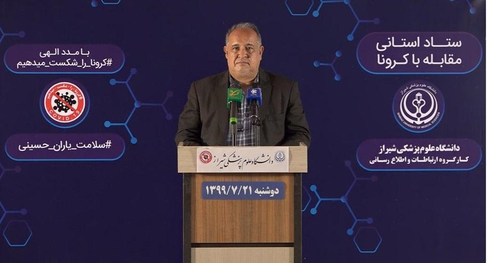 افزایش آمار نمونه گیری ویروس کرونا در استان فارس