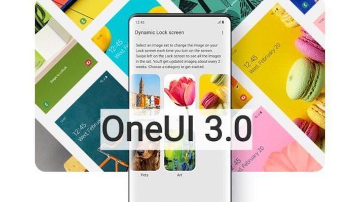 سامسونگ ویژگی های مهم رابط کاربری One UI 3.0 را بیان کرد