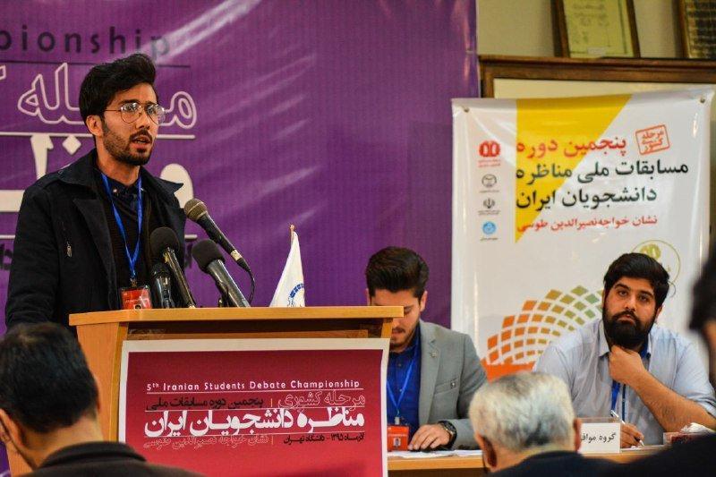 ثبت نام مسابقات مناظره دانشجویی خراسان شمالی آغاز شد