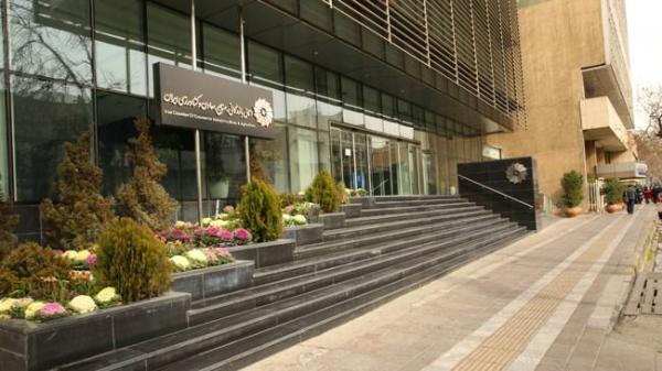 کنفرانس توسعه همکاری های مالی ایران و چین فردا برگزار می گردد