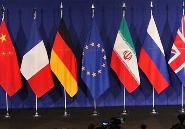 نشست وزرای امور خارجه کشور های عضو برجام؛ یک دی