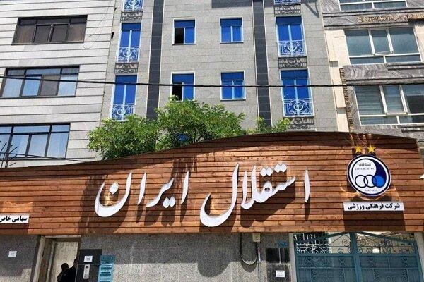 سکوت عجیب رسانه باشگاه استقلال در خصوص جلسه هیات مدیره