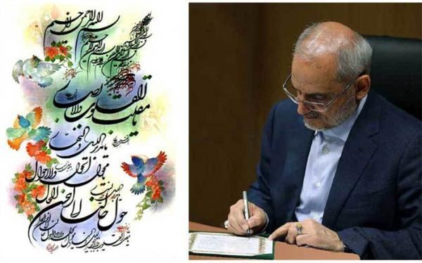 پیام تبریک حاجی میرزایی به مناسبت آغاز سال1400
