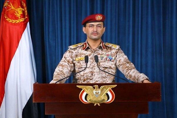 حمله پهپادی یمنی ها به پایگاه هوایی ملک خالد عربستان
