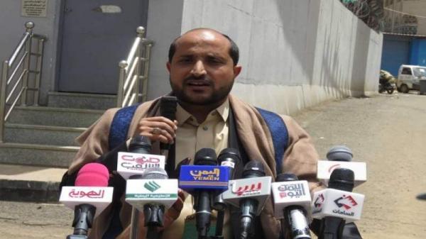 خبرنگاران شرکت نفت یمن: سازمان ملل شریک ائتلاف سعودی در دزدی دریایی است
