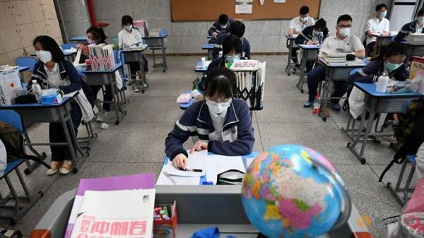 چین: سرکوب صنعت تدریس خصوصی در چین، دلیل: حمایت از زاد و ولد