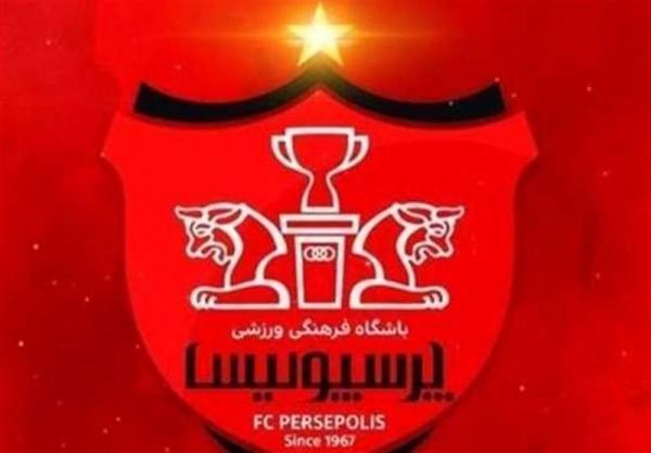 باشگاه پرسپولیس: تخلف سپاهان را به کمیته اخلاق و سازمان لیگ گزارش می کنیم