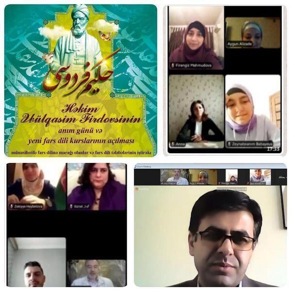 خبرنگاران وبینار بزرگداشت حکیم توس در باکو برگزار گردید