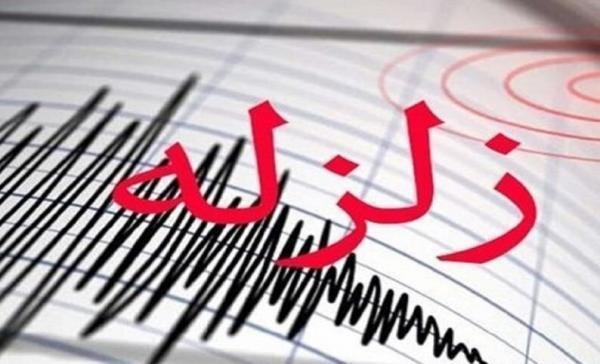 فوری؛ زمین لرزه 4 ریشتری در آذربایجان غربی